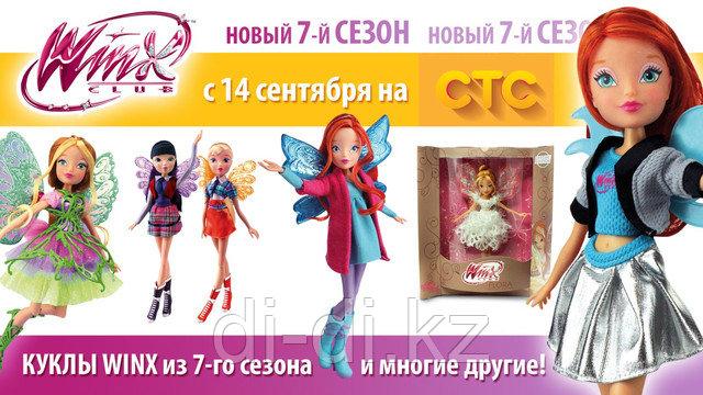 Куклы Winx из 7 сезона