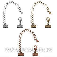 Концевик с замком