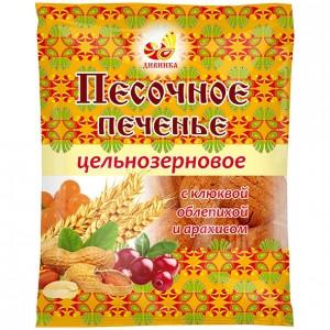 Печенье цельнозерновое песочное с клюквой и арахисом 300гр [Дивинка]
