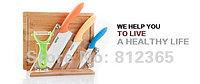 Набор керамических ножей на деревянной подставке с дощечкой