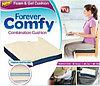 Подушка для сидений Forever Comfy