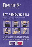 Пояс для похудения Benice Y901