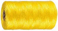 Шпагат ЗУБР многоцелевой полипропиленовый, желтый, 1200текс, 60м