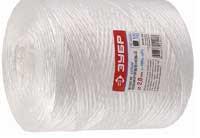 Шпагат из синтетических волокон