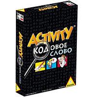 """Games Piatnik Настольная игра """"Активити"""" Кодовое слово, Activity"""