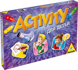 """Games Piatnik Настольная игра """"Активити"""" для детей, Activity"""
