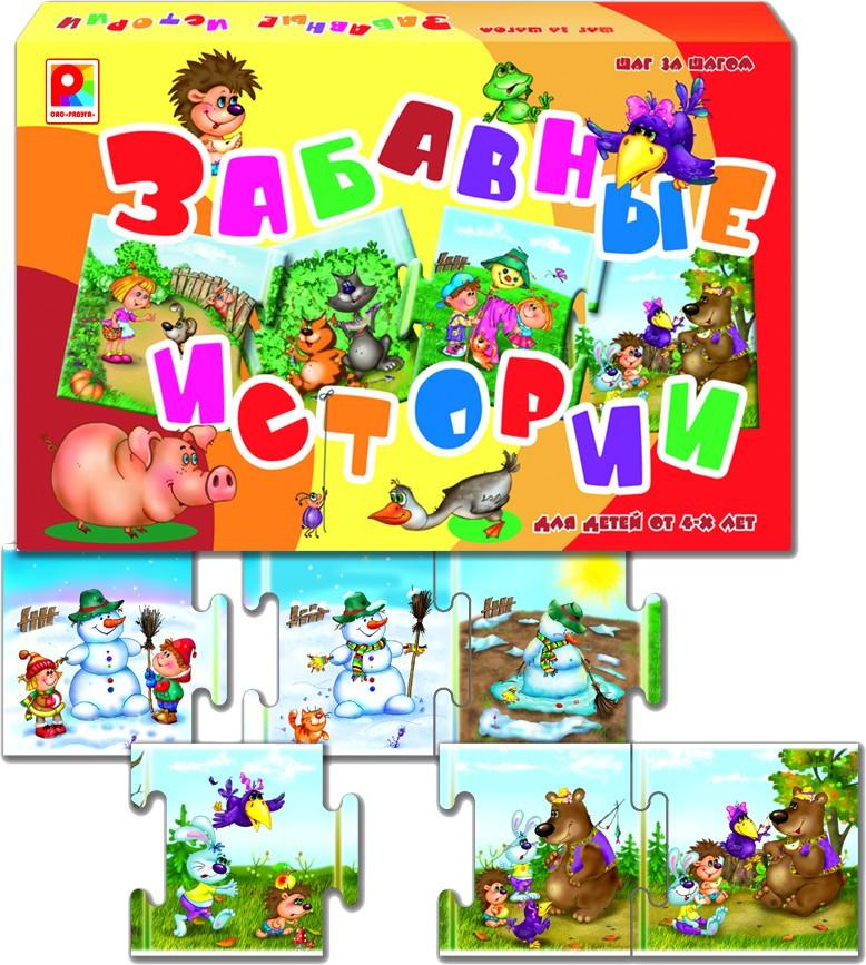 Шаг за шагом. Забавные истории (Игра настольно-печатная из картона) С-684
