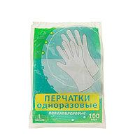 Перчатки одноразовые M