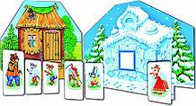 Заюшкина избушка (Игра настольно-печатная из картона) С-632
