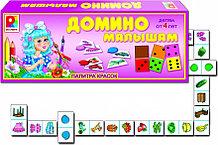 Домино малышам. Палитра красок (Игра настольно-печатная из картона и бумаги) С-869