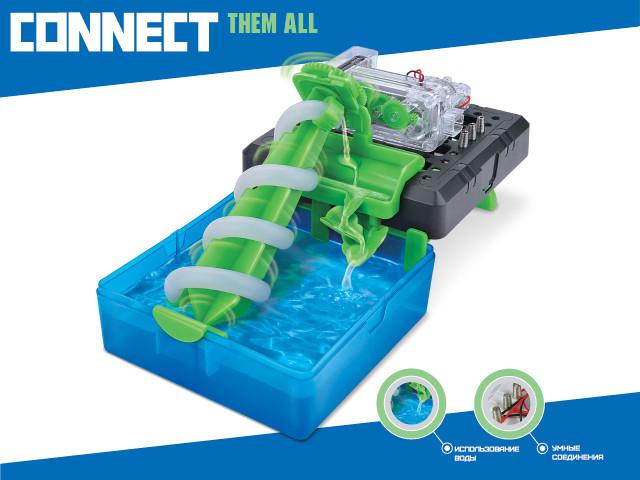 Connect them all Создай свой водный насос