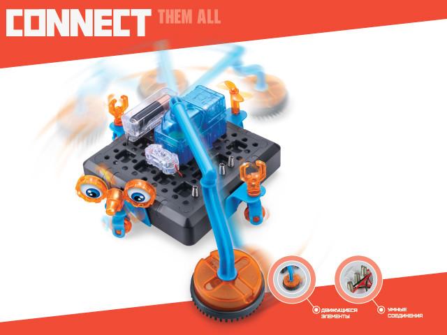 Connect them all Создай своего робота-уборщика