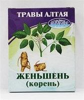 ЖЕНЬШЕНЬ (КОРЕНЬ) 10 гр
