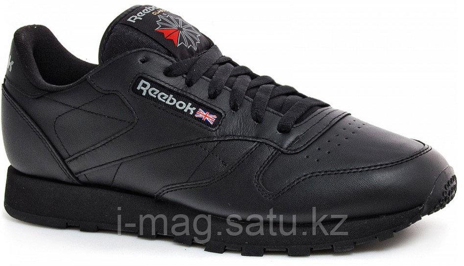 Кроссовки Reebok Classic 2267