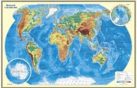 Физическая карта мира М 1:20 000 000 ламин. 2017