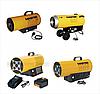 Газовые нагреватели 440/450 CR Master
