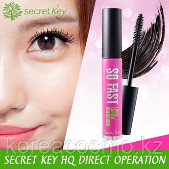 Тушь для роста и укрепления ресниц Secret Key So Fast Lash Expert Mascara