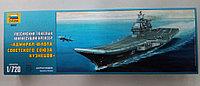Сборная модель Российский тяжелый авианесущий крейсер Адмирал флота СССР Кузнецов