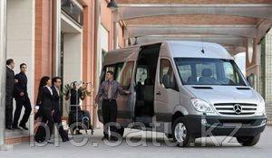 Транспортное обслуживание делегаций