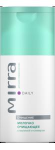 MIRRA Молочко очищающее для сухой и нормальной кожи с малиной и клевером