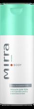 MIRRA Лосьон для тела с экстрактом граната и аминокислотами