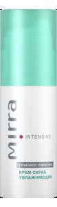 MIRRA Крем-скраб увлажняющий для сухой и нормальной кожи