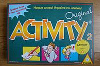 Компанейские игры в слова, в объяснение слов на карточках различными способами