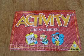 Аctivity Активити для малышей. Настольная игра. Пятник