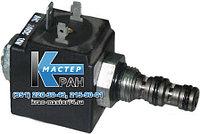 Катушка электромагнитного клапана постоянного тока 24в. для гидрораспределителя в сборе