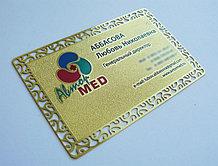 Металлические визитки и дисконтные карточки