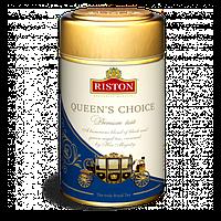 Чай черный Riston Queen's Choice Королевский выбор 125гр.