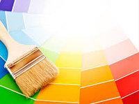 Подбор цвета, более 10 000 оттенков, Колеровка