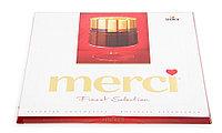 Шоколадные конфеты Merci 250г. молочный, тёмный, ассорти