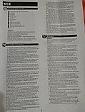 Батут с защитной сеткой диаметр 140 см, фото 4