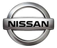 Тормозные диски Nissan Terrano (прав. руль, R50, передние , Nakayama, D283)