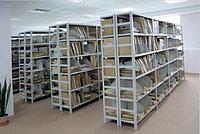 Стеллаж металлический архивный, фото 1