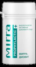 MIRRA МИРРА-ДИОВИТ витаминно-имунный комплекс