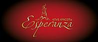 "Клуб красоты ""Esperanza"""