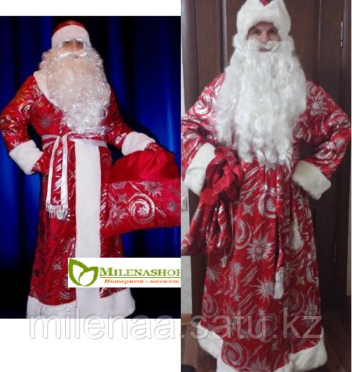 Дед Мороз купить в Алматы