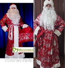 Дед Мороз Костюм Самый Красивый в Алматы, доставка во все регионы СНГ