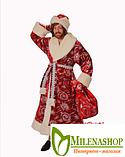 Дед Мороз Костюм Самый Красивый в Алматы, доставка во все регионы СНГ, фото 4