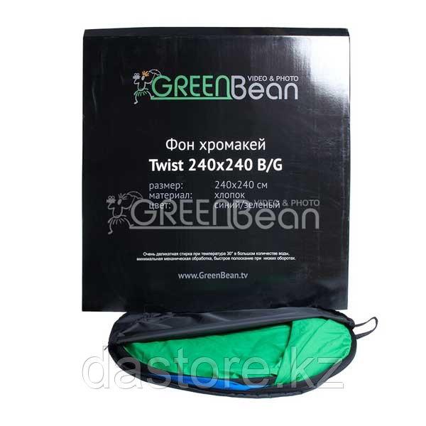 GreenBean Фон хромакей Twist 240 х 240 B/G