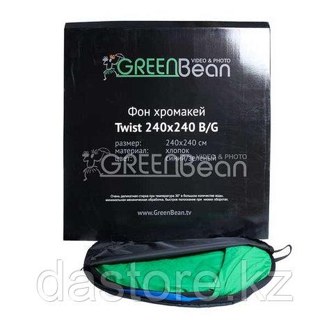 GreenBean Фон хромакей Twist 240 х 240 B/G, фото 2