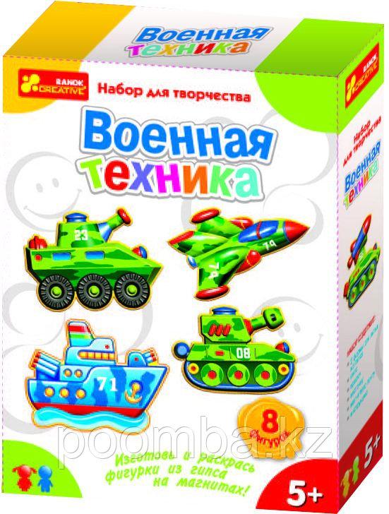Ranok-Creative Военная техника