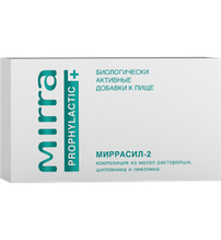 МИРРАСИЛ-2 композиция из масел расторопши, шиповника и ликопина