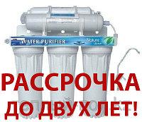 Фильтр для очистки воды 5-ти ступенчатый