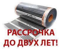 Электрический теплый пол под линолеум, фото 1