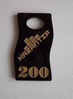 Гардеробный номерок из акрила 7х4 см, фото 1