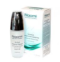 Активная минеральная сыворотка «NAOMI», 30 мл. Active Mineral Serum