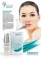 Активный крем против угрей «NAOMI», 30 мл. Active Anti-Acne Cream